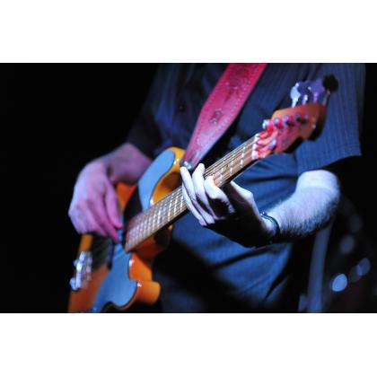 Kako odabrati bas gitaru za početnike?