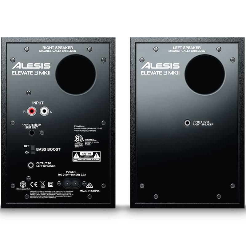 Alesis Elevate 3 MKII aktivni studijski monitori