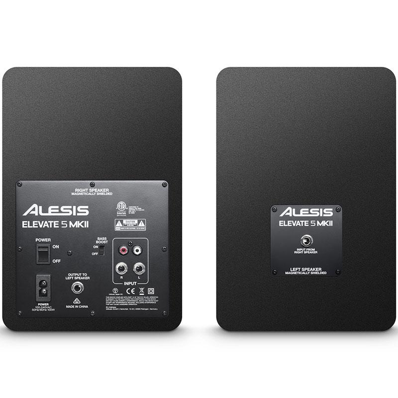 Alesis Elevate 5 MKII aktivni studijski monitori