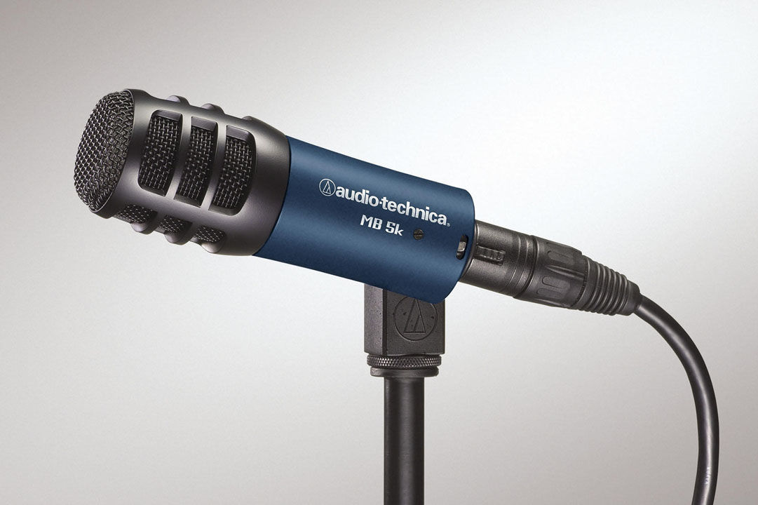 Audio-technica MB/Dk7 Drum-Microphone Pack