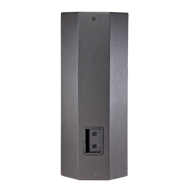 JBL PRX425 pasivna zvučna kutija