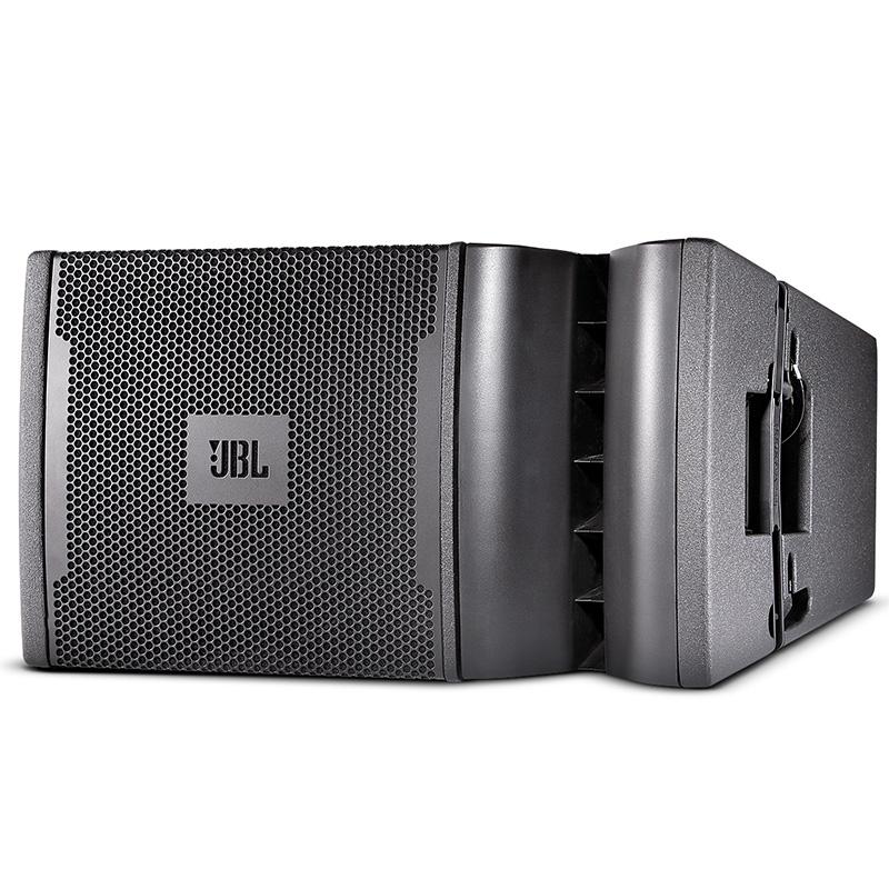 JBL VRX932LA-1-WH zvučna kutija