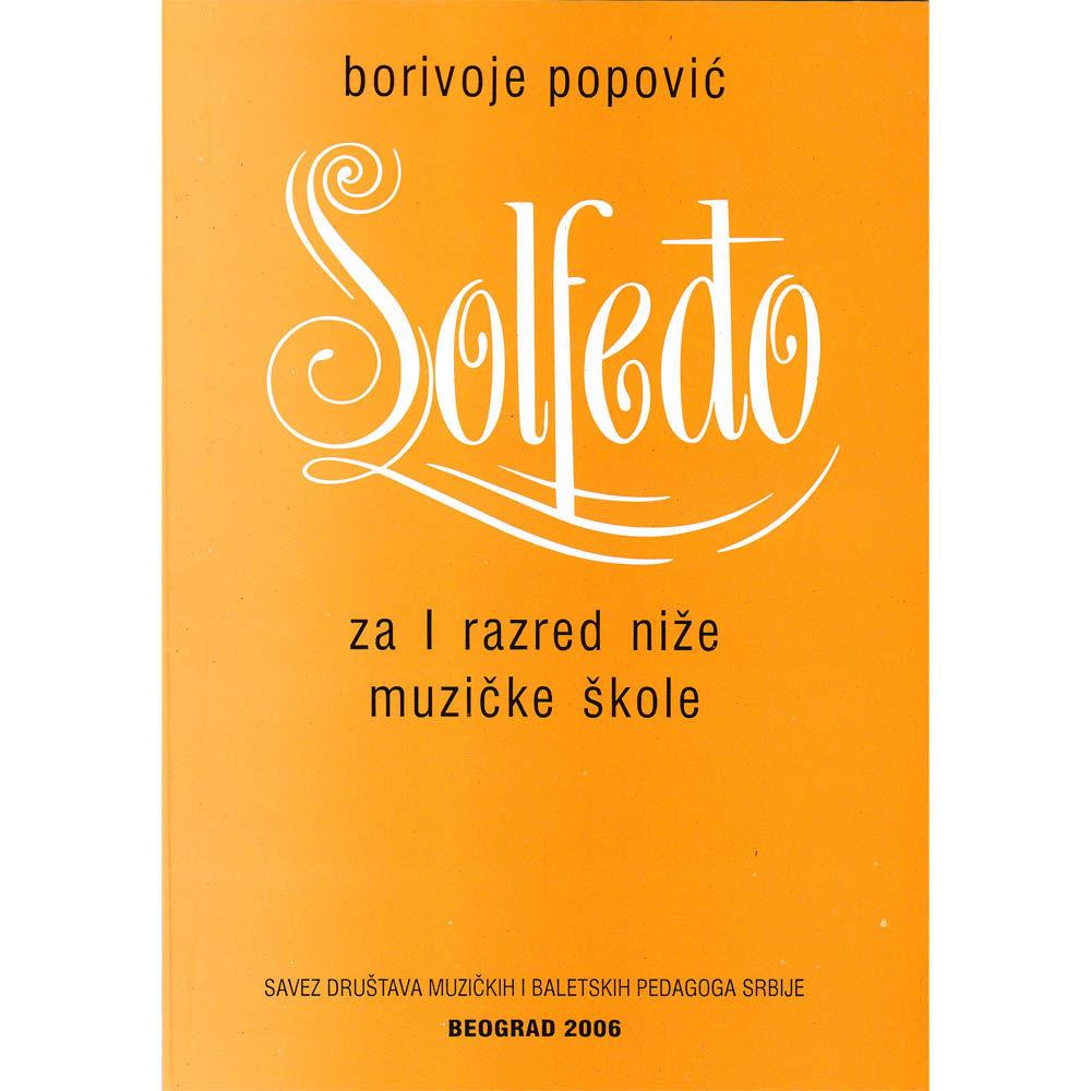 Borivoje Popović Solfeđo za I razred niže muzičke škole