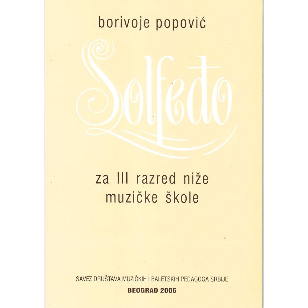 Borivoje Popović Solfeđo za III razred niže muzičke škole
