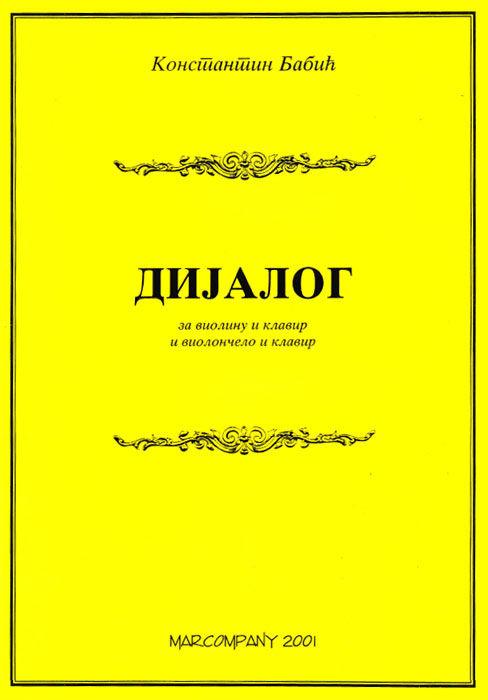 Dijalog, za violinu i klavir, i violončelo i klavir