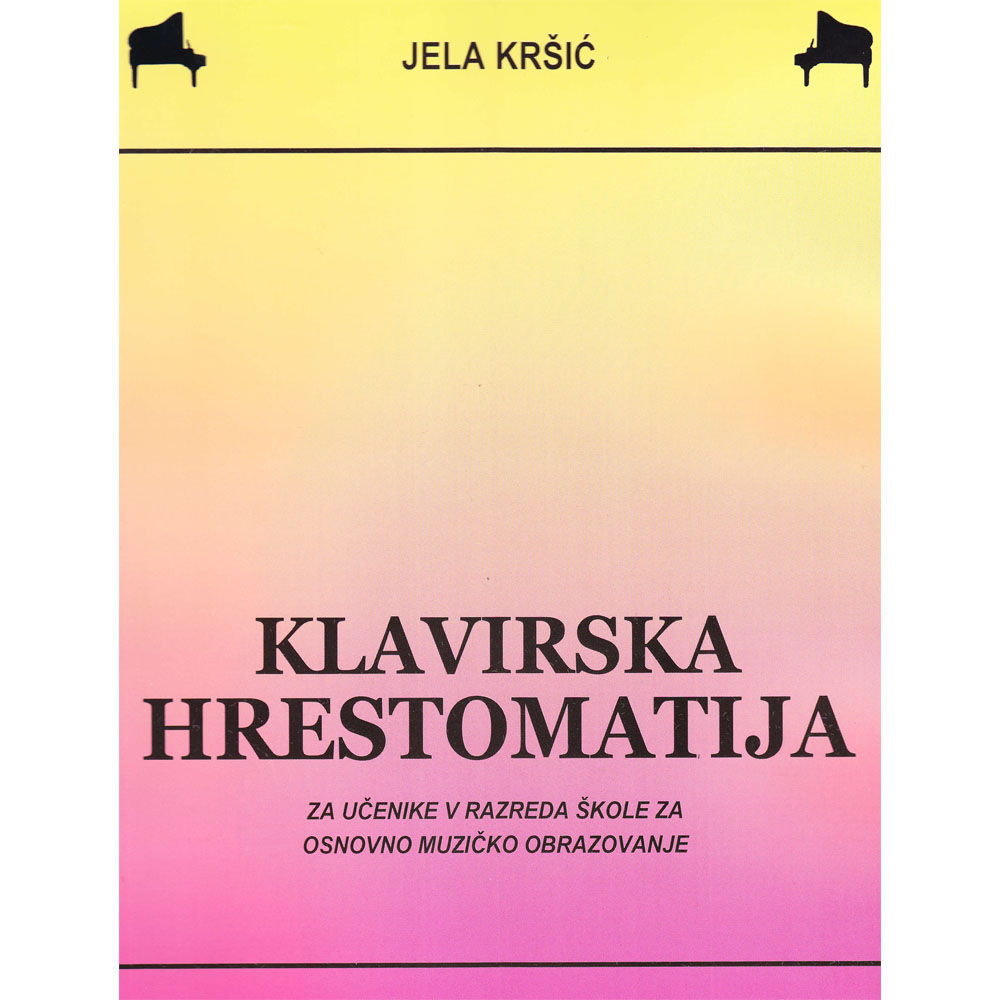 Jela Kršić – Klavirska Hrestomatija V