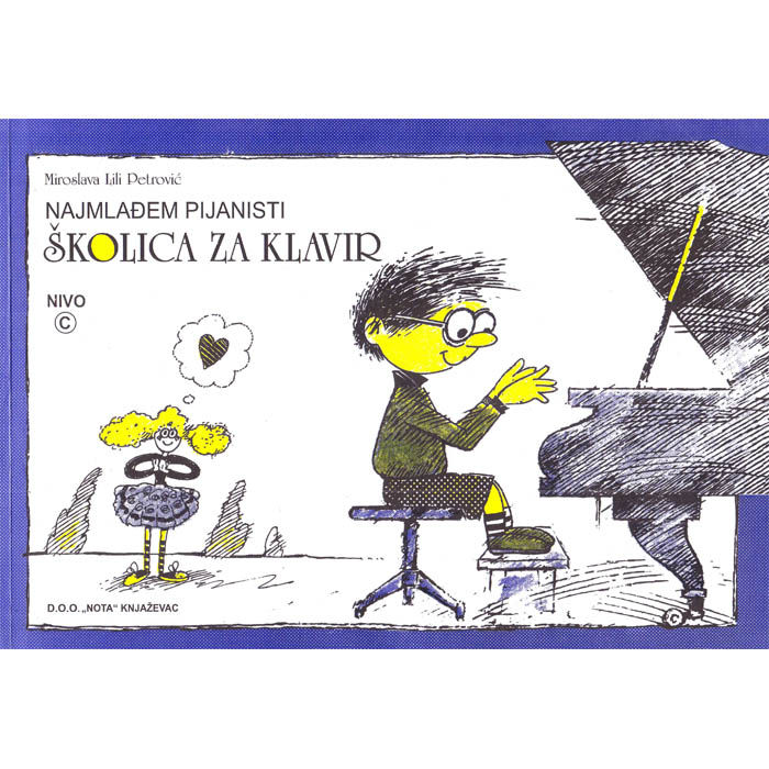 Miroslava Lili Petrović – Školica za klavir Nivo C
