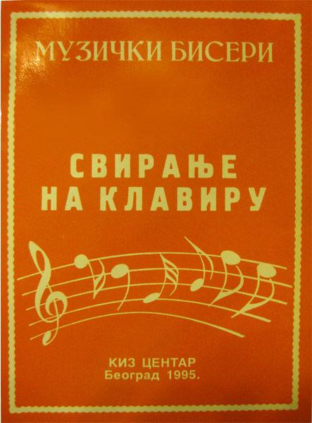 Muzički biseri – Sviranje na klaviru