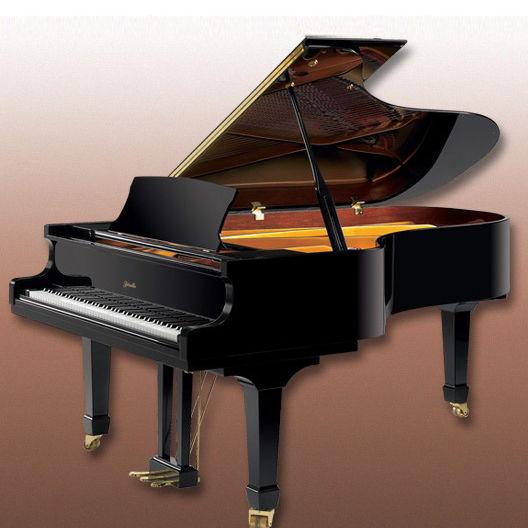Ritmuller GH 212R Grand Piano