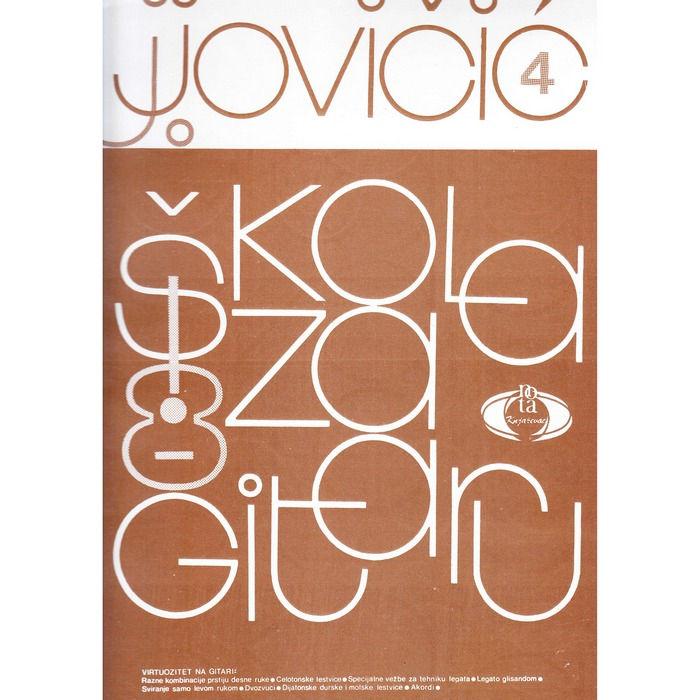 Škola za gitaru 4 Jovan Jovičić