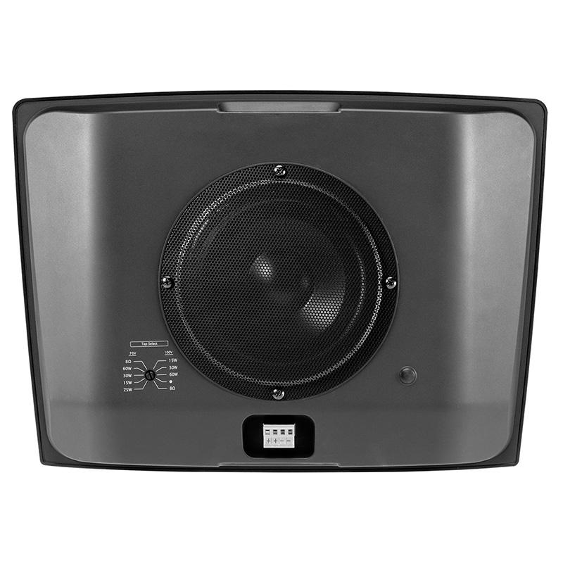 JBL CONTROL HST-WH Loudspeaker