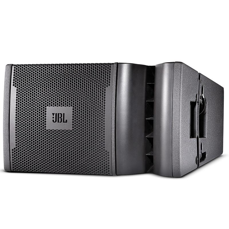 JBL VRX932LAP zvučna kutija