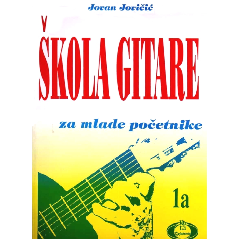 Škola za gitaru 1a Jovan Jovičić